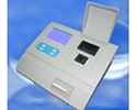 多参数水质分析仪外壳